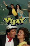 Vijay Movie Streaming Online Watch on Amazon, Google Play, Sun NXT, Youtube, iTunes