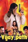 Vijaypath Movie Streaming Online Watch on Disney Plus Hotstar, Zee5