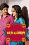 Vikramadithyan Movie Streaming Online Watch on Manorama MAX