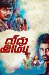 Vil Ambu Movie Streaming Online Watch on Hungama
