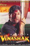 Vinashak - Destroyer Movie Streaming Online Watch on MX Player, Shemaroo Me