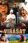 Virasat Movie Streaming Online Watch on MX Player, Sony LIV