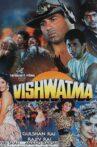 Vishwatma Movie Streaming Online Watch on Zee5