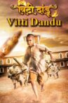 Vitti Dandu Movie Streaming Online Watch on Zee5