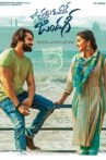 Vunnadhi Okate Zindagi Movie Streaming Online Watch on Zee5