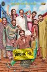 Wrong No. Movie Streaming Online Watch on Jio Cinema