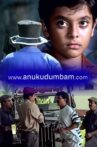 www.anukudumbam.com Movie Streaming Online Watch on MX Player, Sun NXT