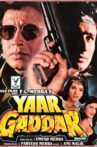 Yaar Gaddar Movie Streaming Online Watch on Netflix