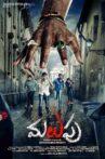 Yagavarayinum Naa Kaakka Movie Streaming Online Watch on MX Player, Sun NXT, Zee5