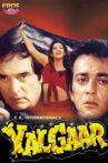 Yalgaar Movie Streaming Online Watch on Jio Cinema, Sony LIV, Yupp Tv
