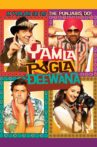 Yamla Pagla Deewana Movie Streaming Online Watch on Amazon, Epic On , Google Play, MX Player, Tata Sky , Youtube, iTunes
