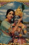 Yashoda Krishna Movie Streaming Online Watch on Amazon