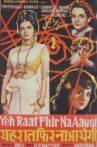Yeh Raat Phir Na Aaygi Movie Streaming Online Watch on Jio Cinema, Shemaroo Me