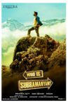 Yevade Subramanyam Movie Streaming Online Watch on MX Player, Sun NXT