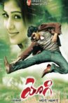 Yogi Movie Streaming Online Watch on Yupp Tv , Zee5