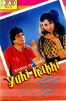 Yuhi Kabhi Movie Streaming Online Watch on Zee5