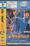 Zahreela Movie Streaming Online Watch on Voot
