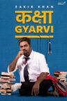 Zakir Khan: Kaksha Gyarvi Movie Streaming Online Watch on Amazon