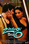 Zindagi 50 50 Movie Streaming Online Watch on ErosNow, Jio Cinema
