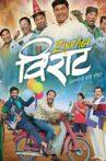Zindagi Virat Movie Streaming Online Watch on ErosNow, Jio Cinema