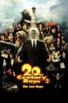 20th Century Boys 2: The Last Hope Movie Streaming Online