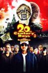 20th Century Boys 3: Redemption Movie Streaming Online