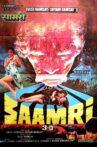 3D Saamri Movie Streaming Online