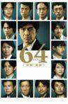 64: Part 1 Movie Streaming Online