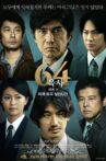 64: Part 2 Movie Streaming Online