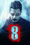 8 Movie Streaming Online