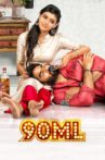 90ML Movie Streaming Online