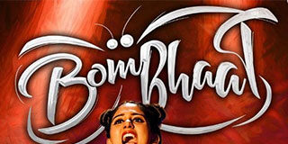 Bombhaat Movie Review -