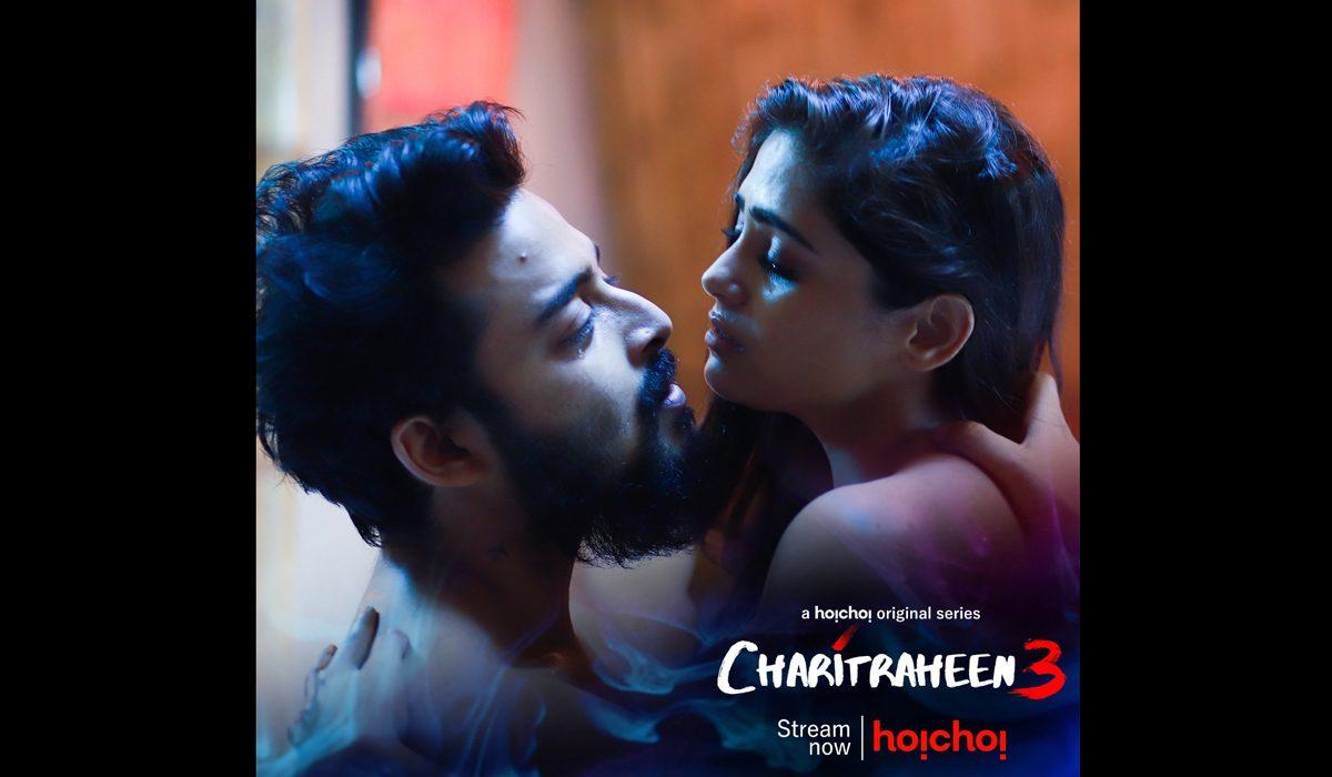 Charitraheen Season 3 Web Series Online Watch
