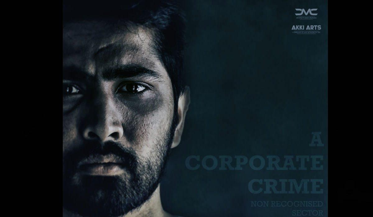 IIT Krishnamurthy Movie Review