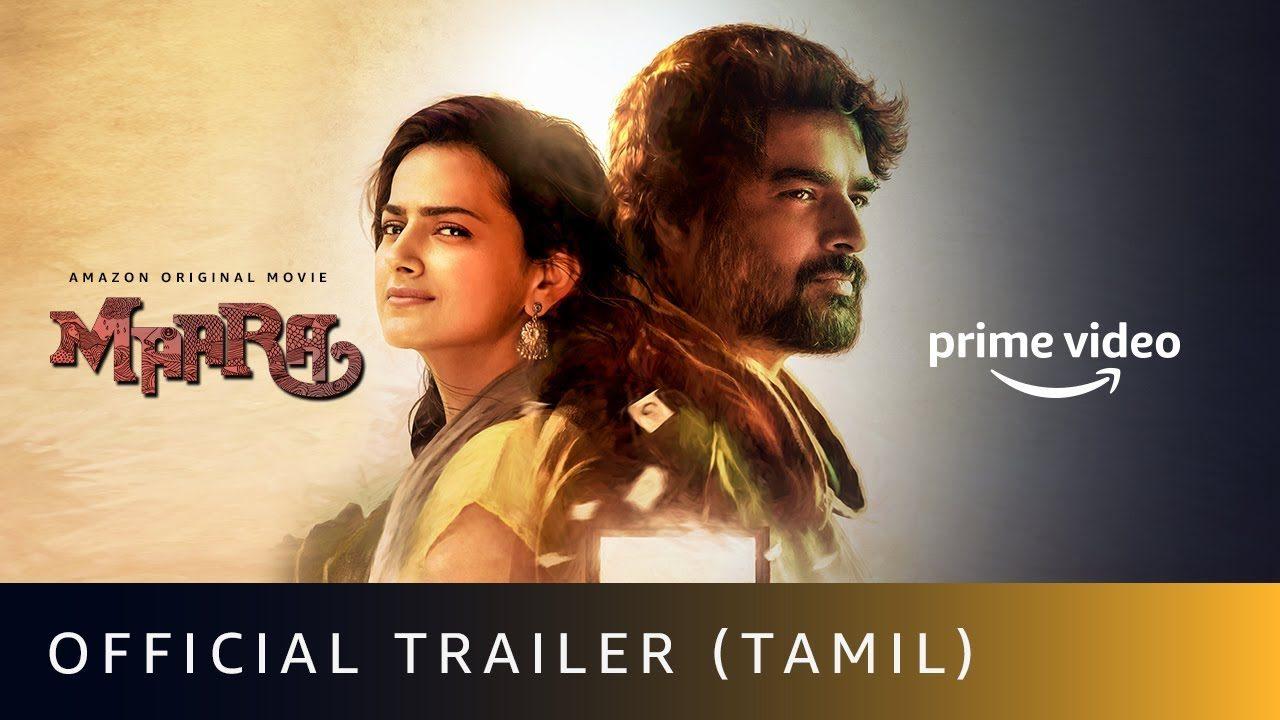 Maara Movie 2021 Tamil