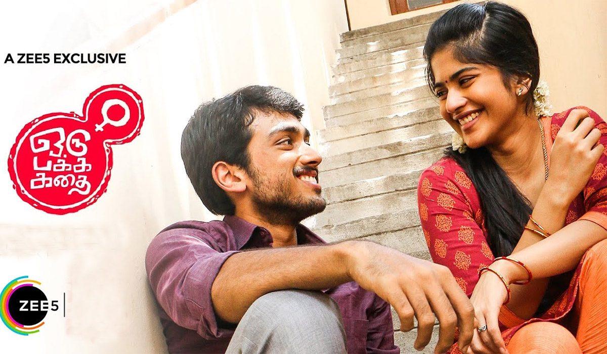 Oru--Pakka-Kathai-Review-----Passable-Film-With-a-Novel-Premise