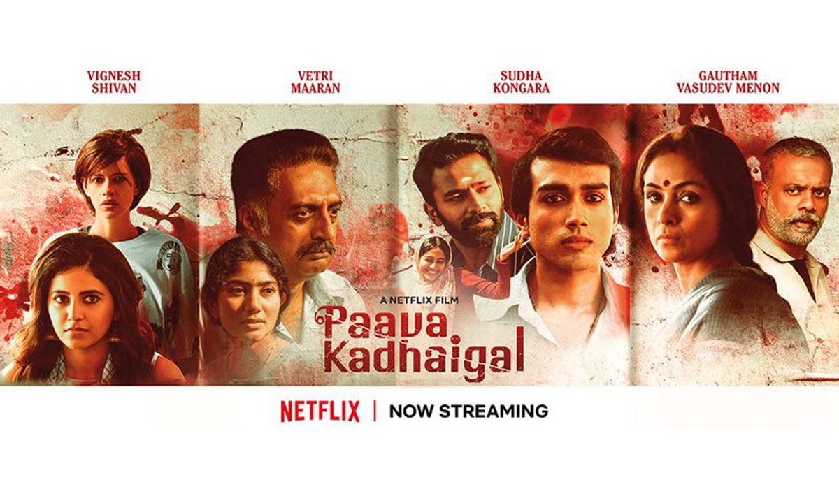 Paava Kathaigal Netflix Movie Review