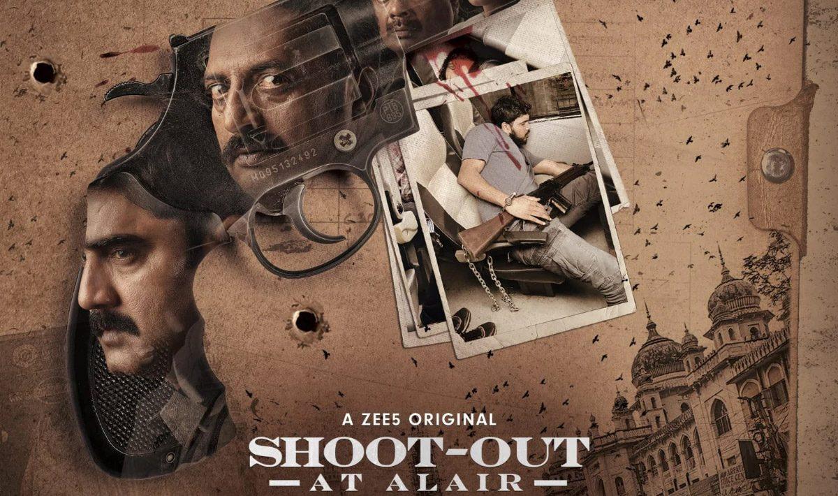 Shootout-at-Alair-Web-Series-Review