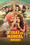 Suraj Pe Mangal -Bhaari Online watch
