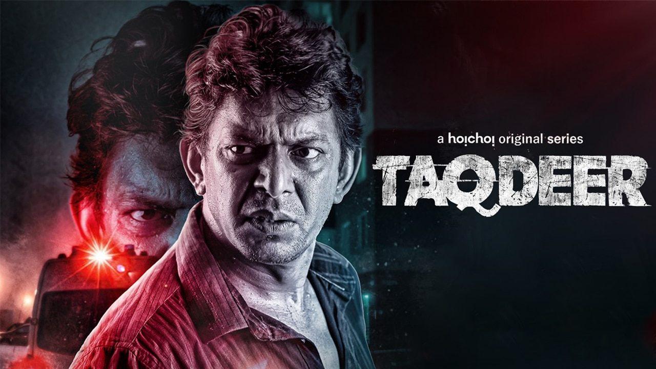 Taqdeer Web Series Hoichoitv Review