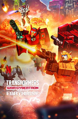 Transformers - War for Cybertron- Earthrise