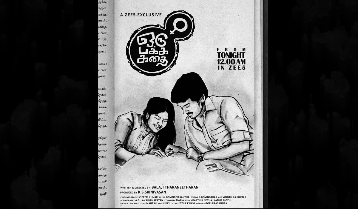 Watch Oru Pakka Kathai movie online streaming Zee5