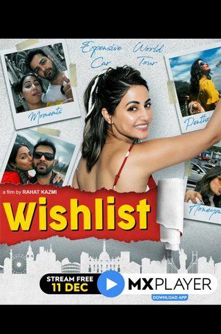 Wishlist - MX Player-