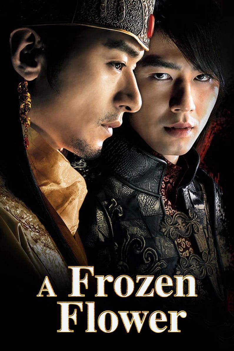 A Frozen Flower Movie Streaming Online
