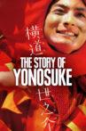 A Story of Yonosuke Movie Streaming Online