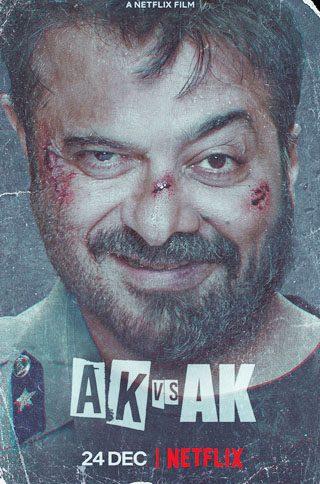 AK vs AK Movie Review - A Bizarre, Erratic Film That Is Fun To Watch