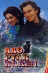 Aao Pyaar Karen Movie Streaming Online