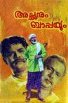 Achanum Bappayum Movie Streaming Online