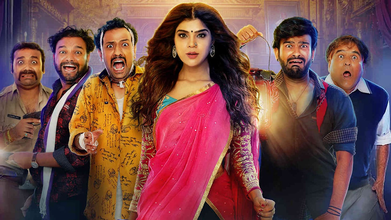 Affraa Taffri Movie Streaming Online
