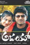 Ajay Movie Streaming Online